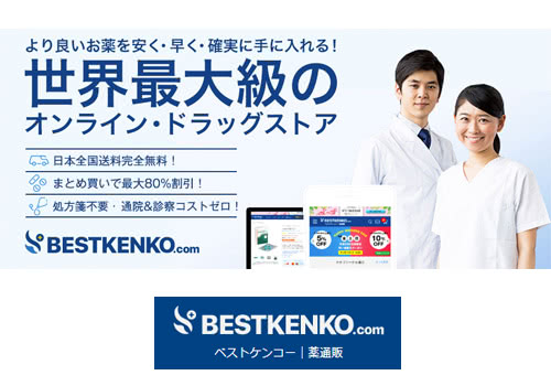ベストケンコー(BESTKENKO)のショップ概要
